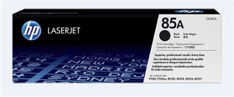 اتبع جميع التعليمات التي تظهر على الشاشة المعروضة حتى يظهر الزر complete / finish ، وفي هذه الحالة تم تثبيت برنامج تشغيل hp laserjet pro p1102. تعريف طابعة 1102 : Hp Laserjet Pro P1102 تحميل ØªØ¹Ø ...