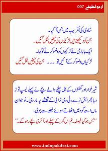 What is the Meaning of dirty in Urdu - DriverLayer Search ...