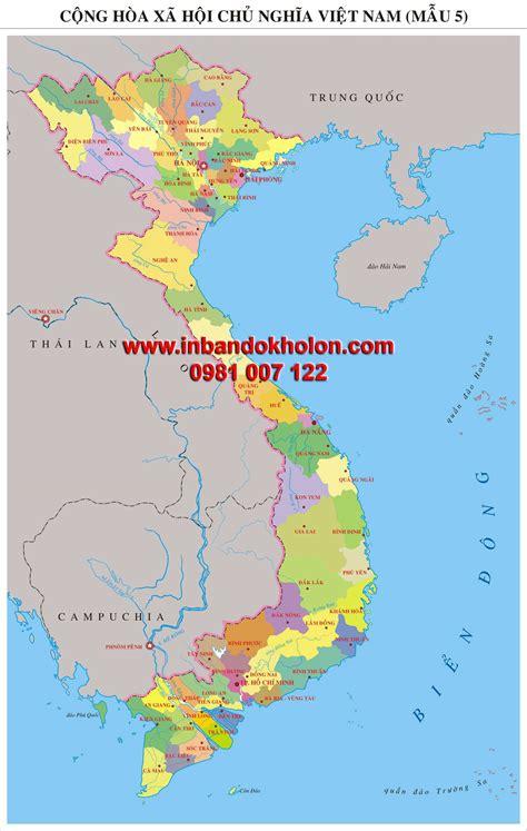 Đt việt nam tiếp tục chứng tỏ sự vượt trội trước các đàn em u22 việt nam với 2 chiến thắng trong 2 trận đấu nội bộ. Bản đồ Việt Nam (Mẫu 5)