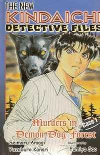 watch anime detective kindaichi the new kindaichi detective files manga the new kindaichi