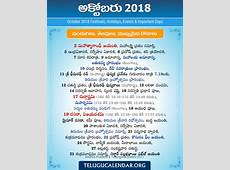 October 2018 Telugu Festivals, Holidays & Events Telugu