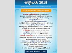 Telugu Festivals 2018 October Telugu Calendars