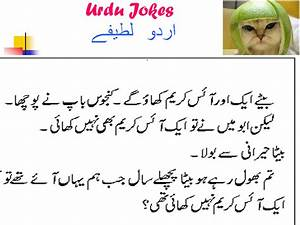 Urdu Jokes In English Imags On Husband and Wife SMS Dirty ...