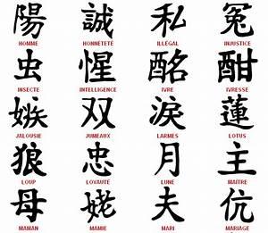 Tatouage Symbole Vie : traduction signe chinois yy34 jornalagora ~ Melissatoandfro.com Idées de Décoration