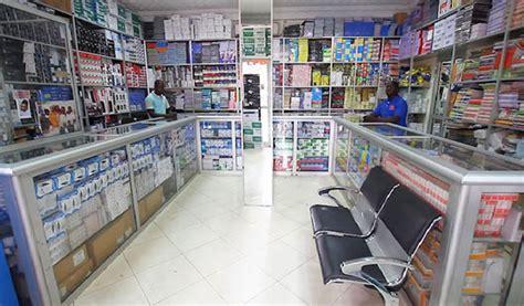 bureau en gros fourniture scolaire librairie papeterie daraadji fourniture de consommable