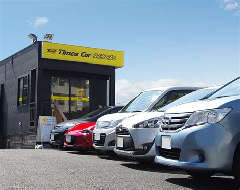 Rent A Car In Japan With Times