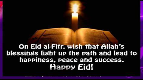 eid ul fitr message greeting  friends  hd