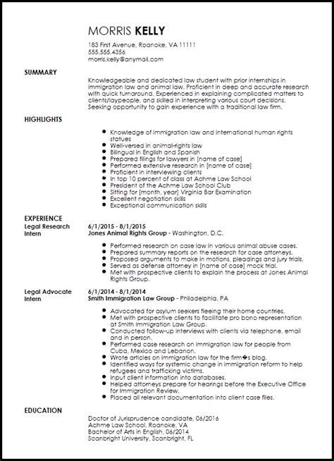 traditional internship resume now