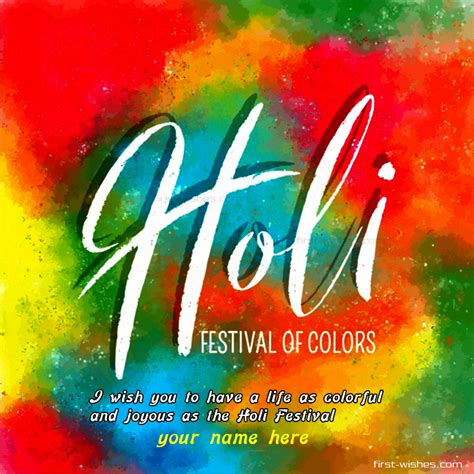 happy holi  images wishes quotes messages  wishes