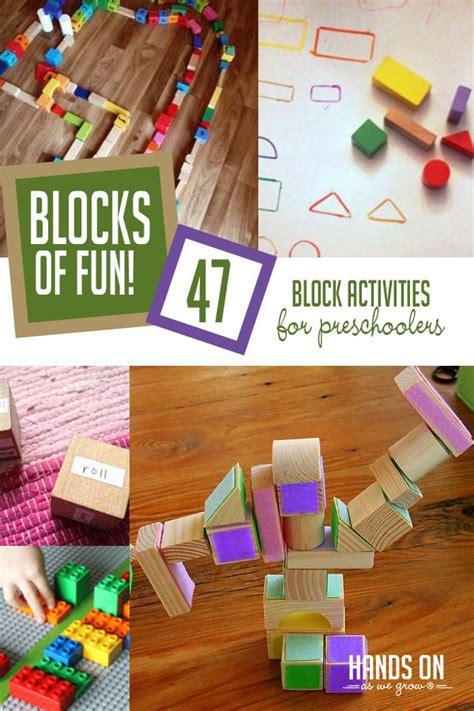 47 block activities for preschoolers hoawg 321 | blocks of fun pin