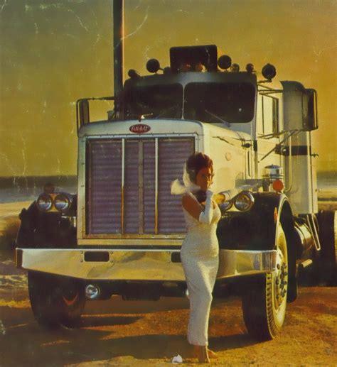 tims trucks pb1