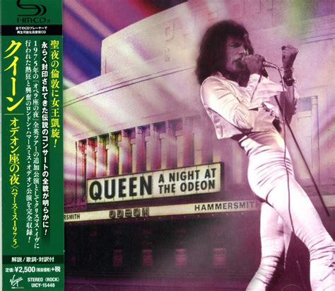 japanese cd album queenvinylscom