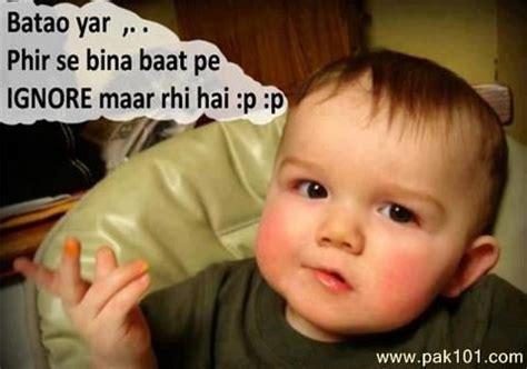 wallpaperswebnet  awesome pakistani funny pics