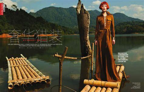 chic outdoor adventure editorials vogue china