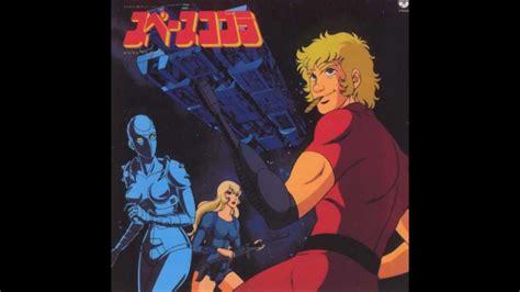 Anime Space Adventure Cobra Secret Desire Instrumental Space Cobra Original