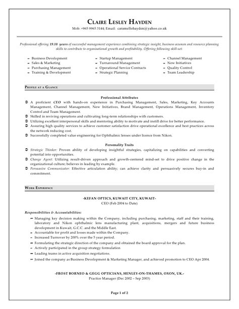Optician Resume by Resume