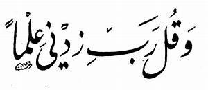 Index of /dept/lc/arabic/img-arabic/calligraphy  Arabic