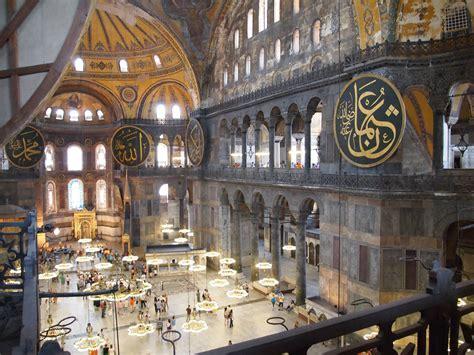cupola di santa sofia istambul