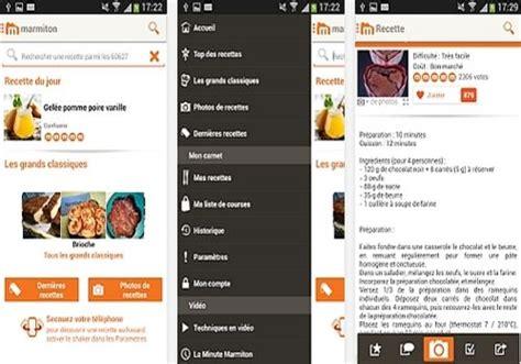 marmiton recette de cuisine télécharger marmiton recettes de cuisine android