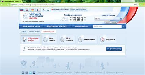 Найти номер снилс по паспортным данным