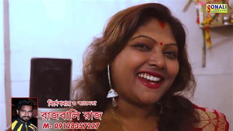 Hd Singer Rimi#sosur Hamke Dilo Gari##new Bengoli Video
