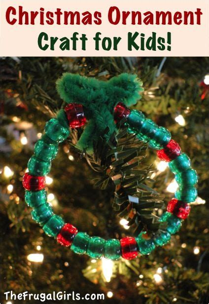 how to make small cute ornaments easy ornament craft for from thefrugalgirls this ornament