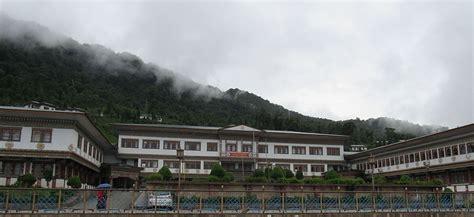 list  universities  bhutan wikipedia