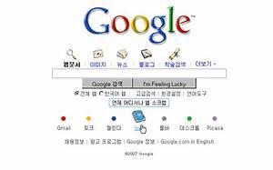 google home page design home design plan
