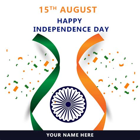 Happy Independence Day 2020 Wishes With Name