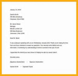 resume thank you letter 7 thank you letters after interviews data analyst resumes