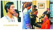 王力宏導演處女作與劉亦菲戀愛 曾軼可被邀演女學生(圖) - 娛樂 - 國際線上