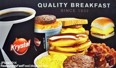 cuisine fast food restaurant fast food menu mcdonald 39 s dq bk hamburger pizza
