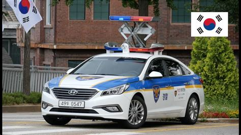 *special* Seoul (south Korea) Police Car With [extendable