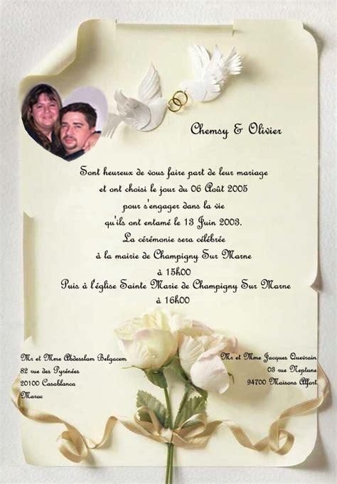 carte d invitation mariage modele invitation mariage document