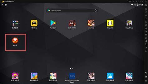 bitlife ldplayer emulator pc play gameplay install step