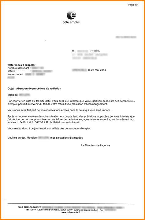 modele lettre droit option pole emploi lettre de radiation lettre d 233 dite jaoloron