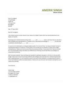 cv cover letter for teachers resume template cv exles teaching academic school tutor description