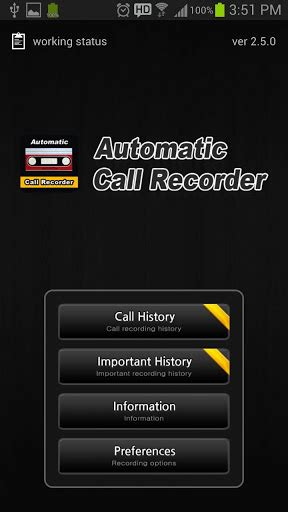 automatic call recorder apk for android