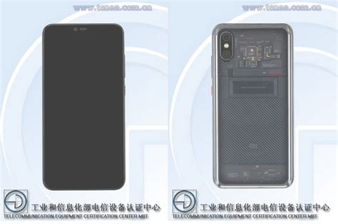 Did The Xiaomi Mi Note 4 Appear On Tenaa With A
