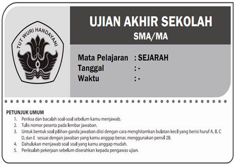 By guru rizalposted on july 14, 2020. Download Soal dan Kunci Jawaban UAS Sejarah SMA Terbaru ...