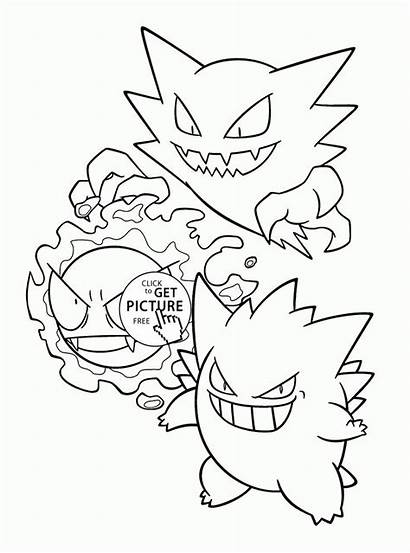 Pokemon Coloring Pages Evolution Gastly Characters Printables