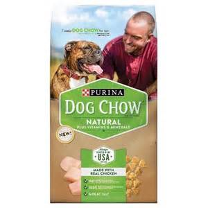 purina cat chow coupons printable coupons and deals new purina chow
