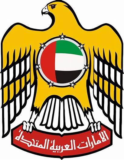 Emirates Arab United Logos Government Unionista