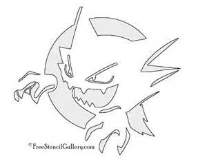 Gengar Pokemon Pumpkin Stencil by Pokemon Haunter Stencil Free Stencil Gallery