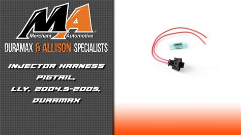 Lly Injector Harness Pigtail, 2004.5