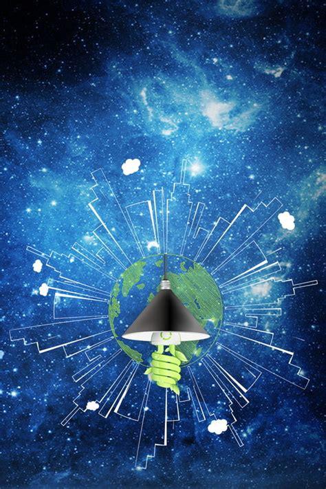 background lampu alam gratis terbaru