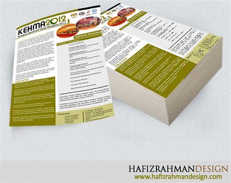 flyers printing service hafiz rahman