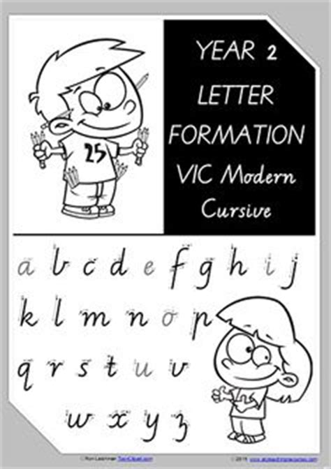 year  handwriting terminology lowercase letter