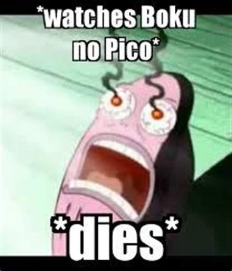 Boku No Pico Meme - best 25 boku no pico ideas on pinterest boko no pico naruto watch free and soul eater funny