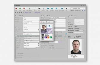ac visual imaging pass production system cem systems